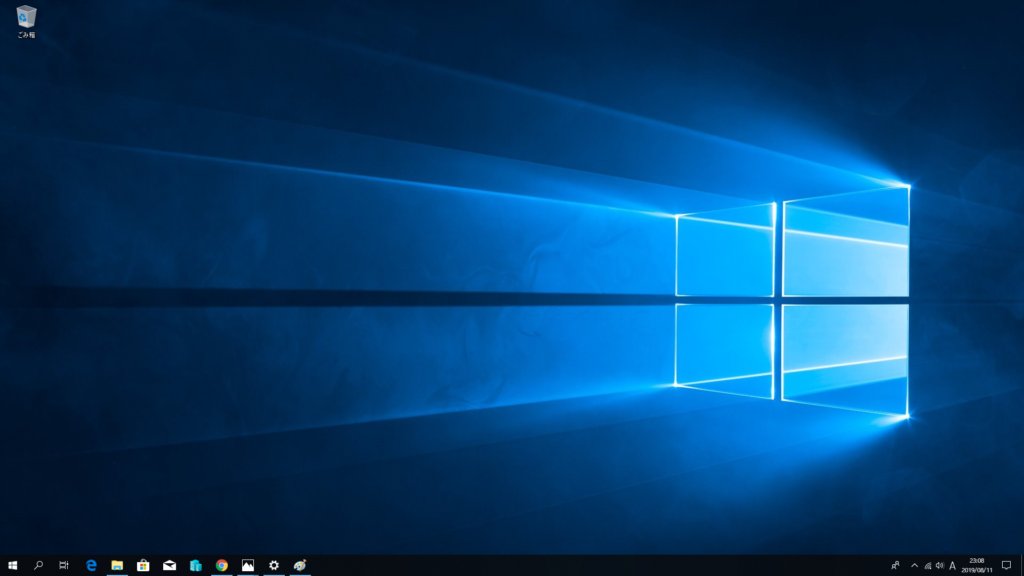 [Windows にアニメーションを表示する]がオフの時の画面の見え方②