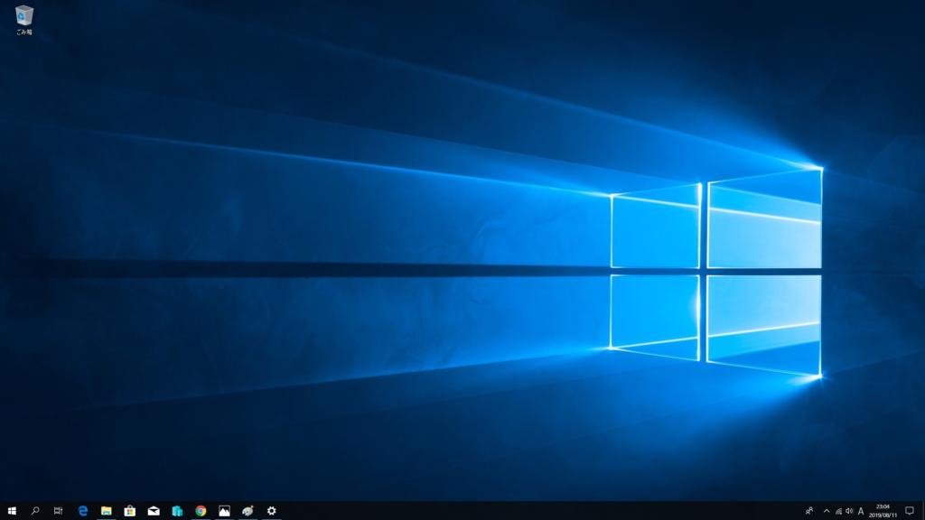 [Windows にアニメーションを表示する]がオンの時の画面の見え方③