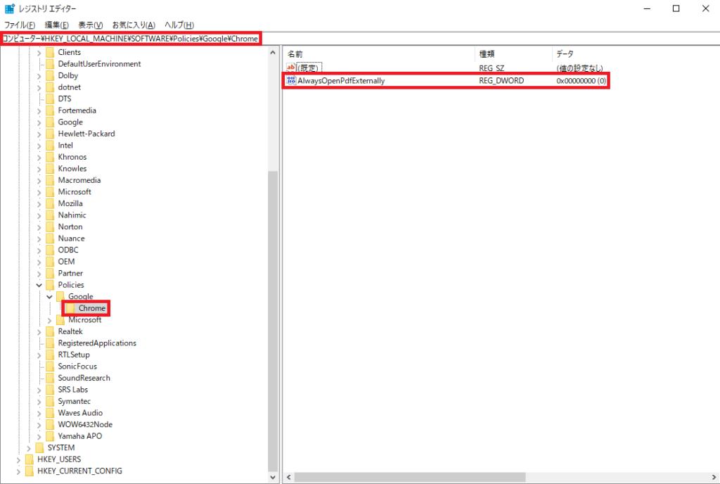 pdf ファイルを常に外部アプリで開く